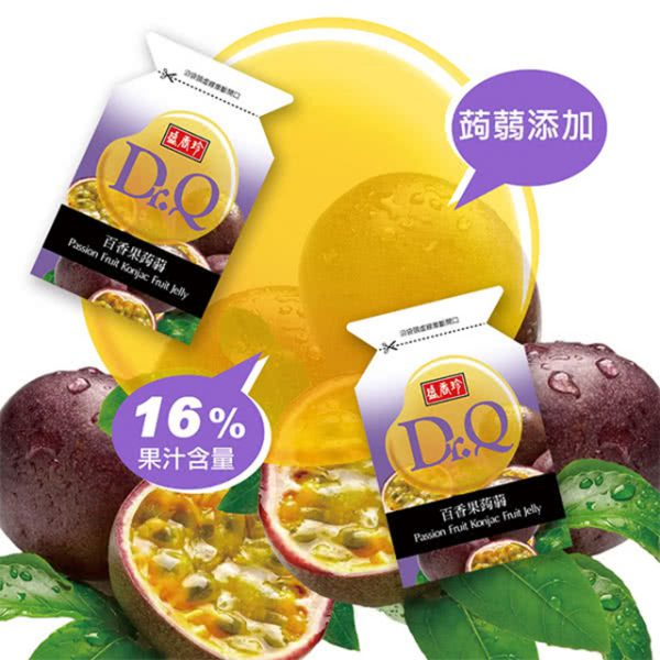 DrQ-Passion-fruit420g-1-600